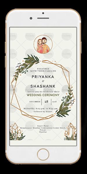 wedding invitation ecard