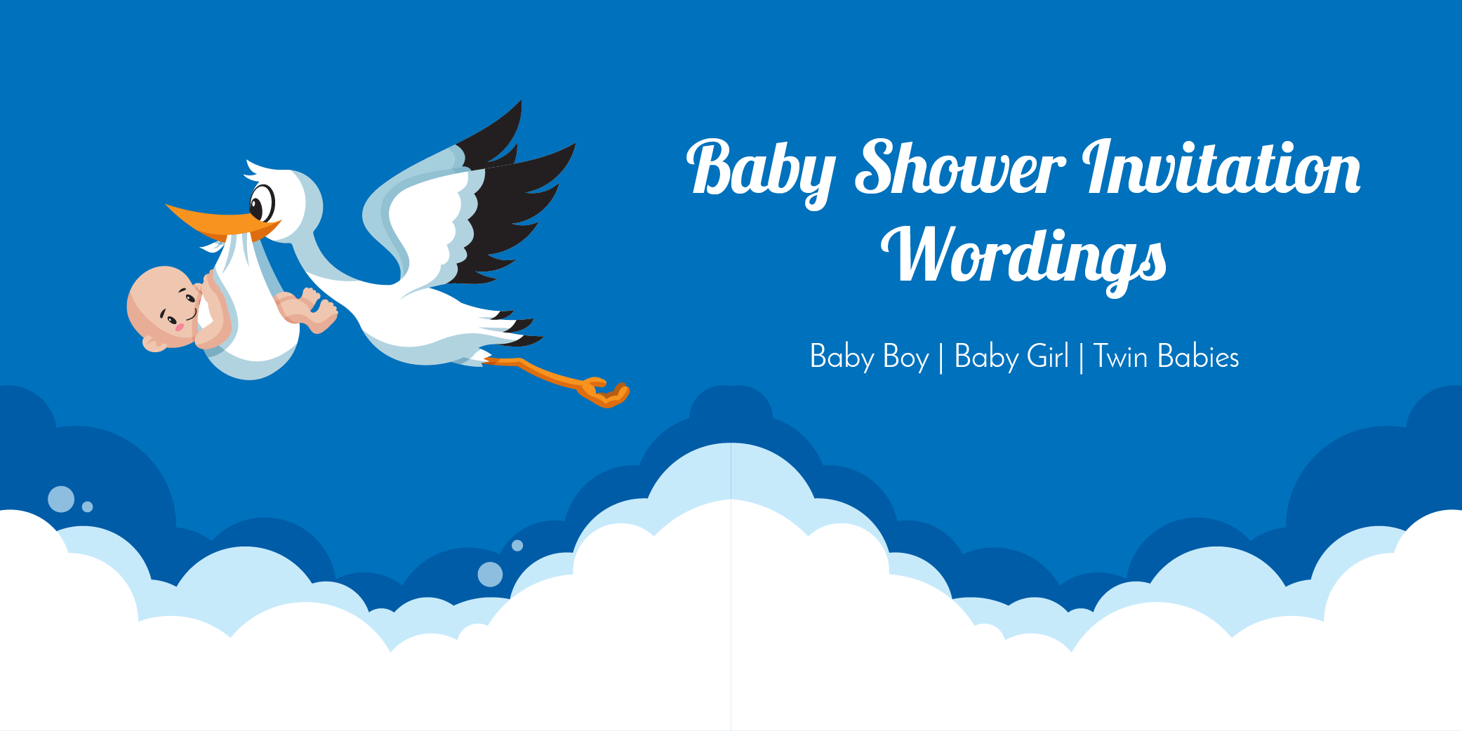 Baby Shower Invitation Wordings Invitation Video Animated