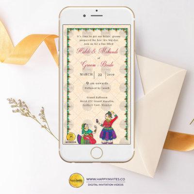 Haldi invitation card