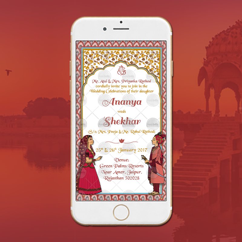 Rajasthani Wedding Ecard