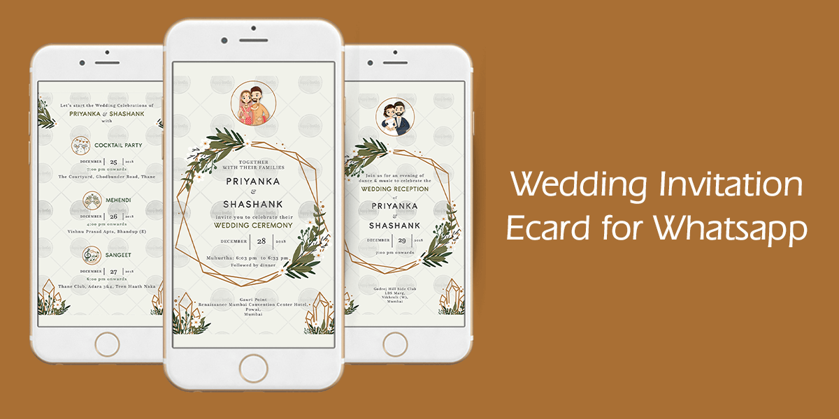 wedding invitation ecard for whatsapp