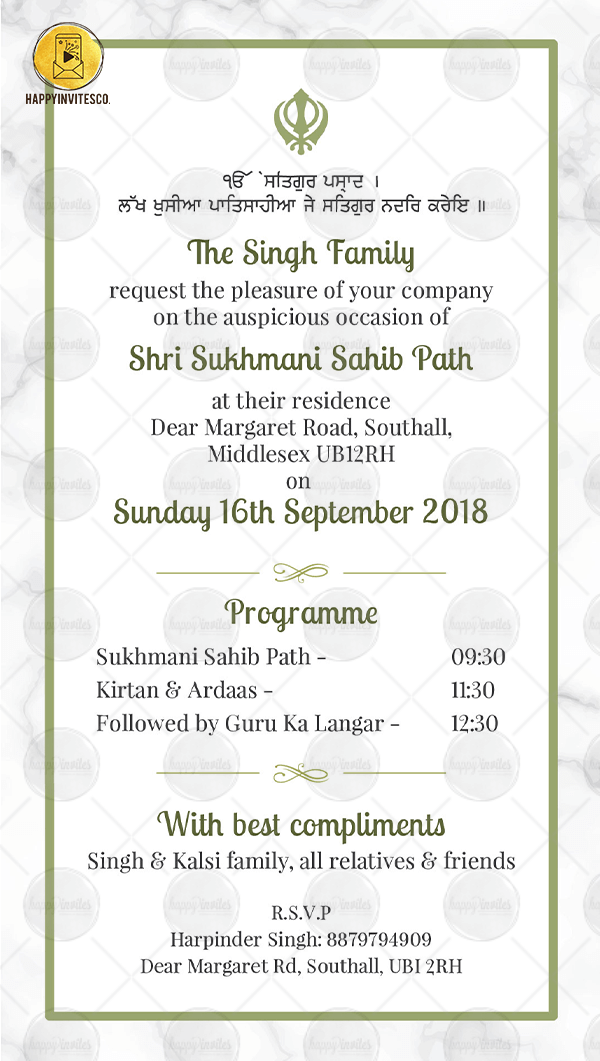 Sukhmani Sahib Path Invitation Whatsapp