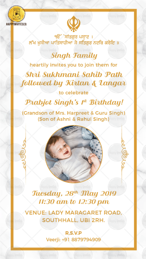 Sukhmani Sahib Path Invitation Online