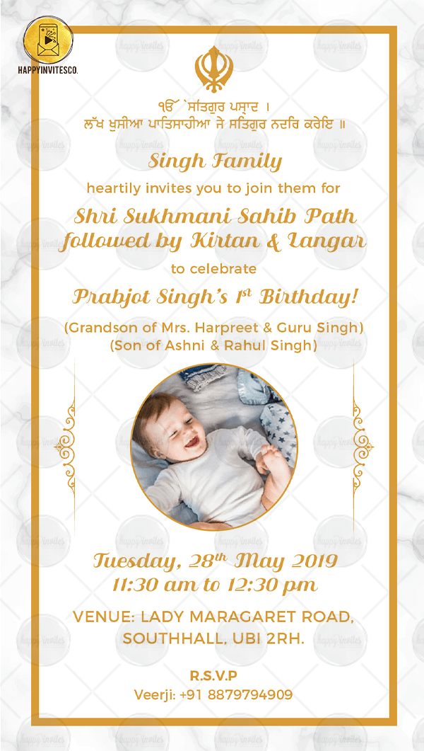 Oe03a Shri Sukhmani Sahib Path 1st Birthday Invitation Card