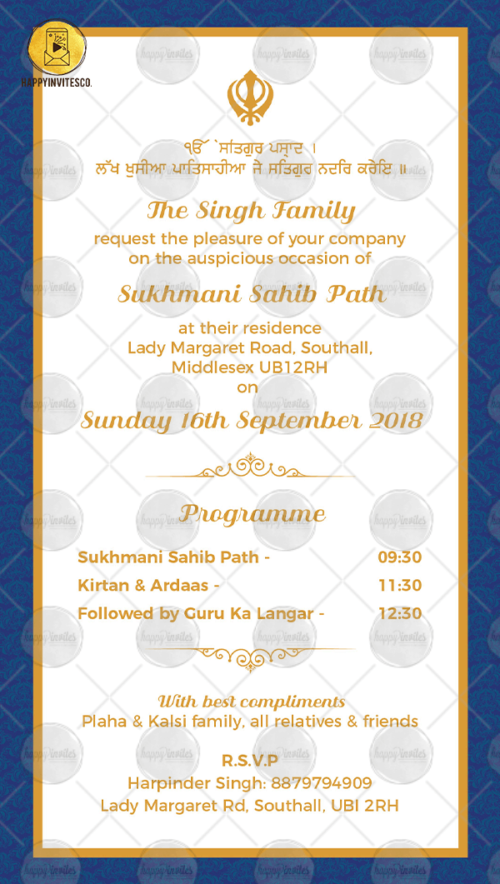 Sukhmani Sahib Path Invitation Card
