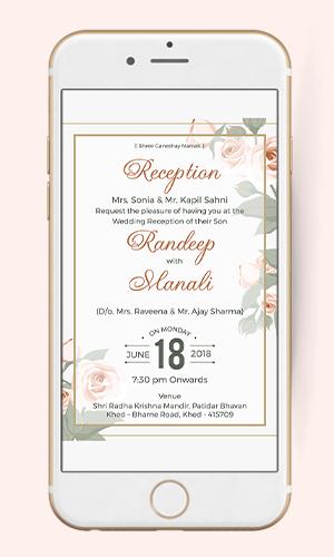 White Floral Wedding Invitation Ecard