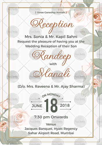 Reception Wedding Invitation