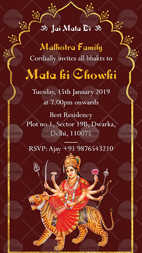 Invitation Card for Mata Ki Chowki