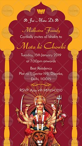 Mata Ki Chowki Invitation Maker Happy Invites Ecard Invites