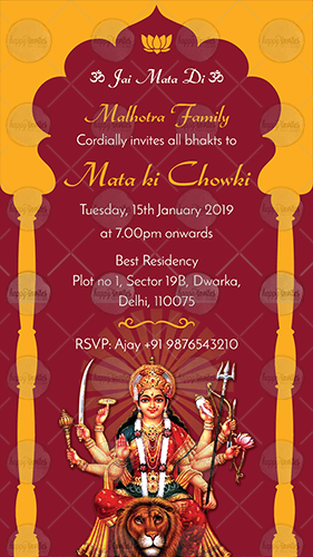 Mata Ki Chowki Invitation Maker