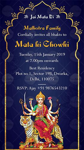 Mkc04 Mata Ki Chowki Royal Blue Invitation Invitation Video