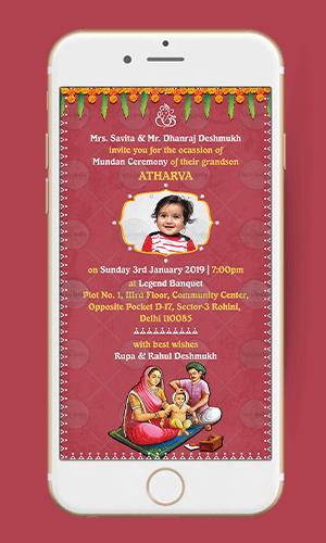 Mi01 Mundan Invitation Card