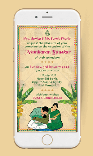 NC01 - Naming Ceremony Invitation Card