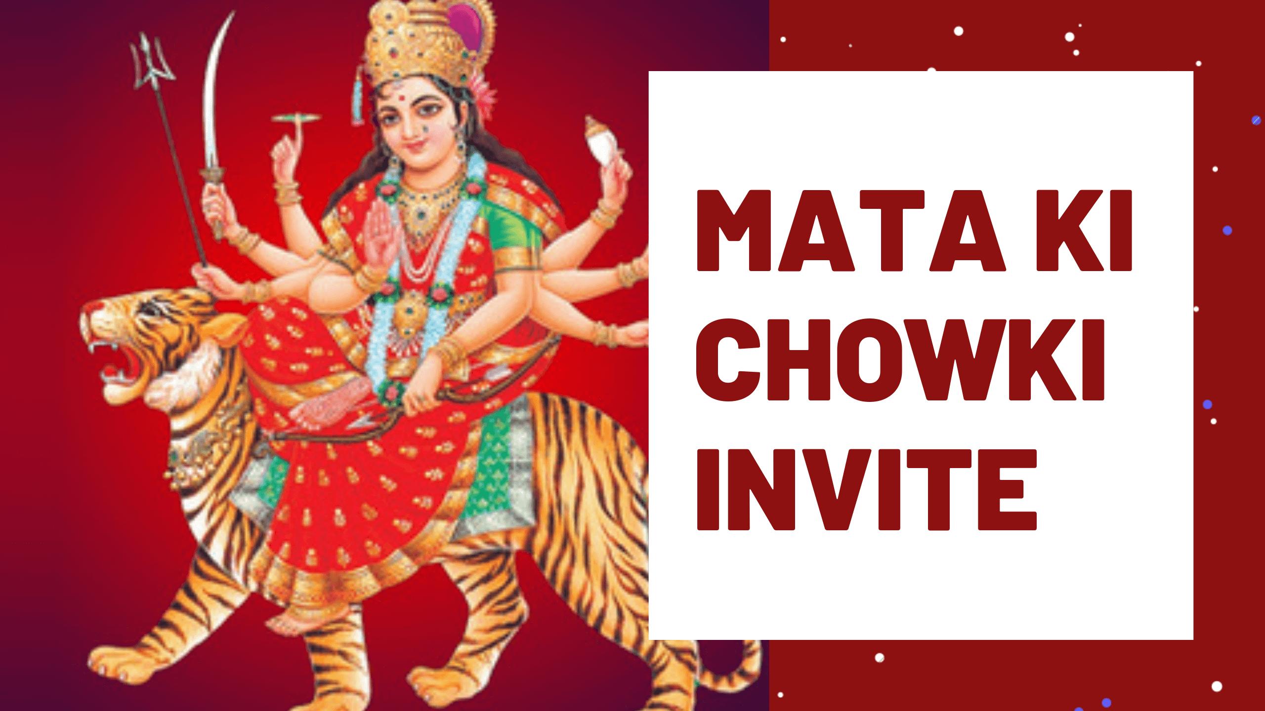Mata Ki Chowki Invite