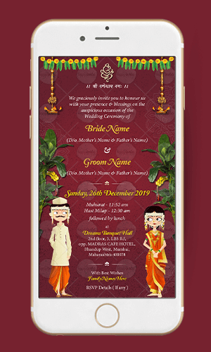 marathi wedding invitation card for whatsapp  happy invites