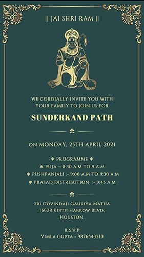 Sunderkand Path Invitation Card