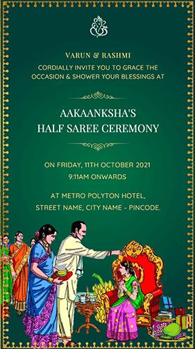 Half Saree Ceremony Invitation Card